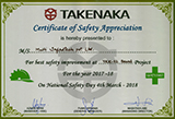 TAKENAKA Certificate of Safety Appreciation