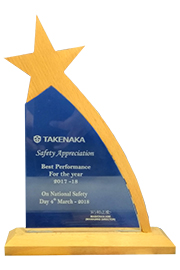 TAKENAKA Safety Trophy