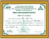 Vizag Steel Safety Award